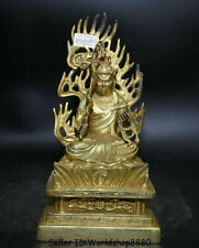 "8"" Old Japan Japanese Buddhism bronze gilt Fudo Myo-o、/ Acalanatha Buddha Statue"