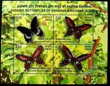 India Butterflies 2008 Insect Flora Fauna (miniature sheet) MNH
