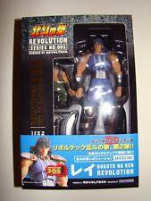 Figurine Ken le survivant Rey Kayodo Hokuto no Ken neuve boite Revoltech