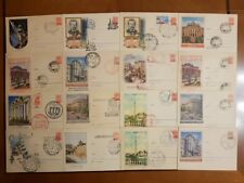 180pcs of 1950s SOVIET UNION USSR COVERS COLLECTION ( Russian set stamps old )