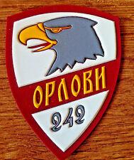 SERBIA ARMY - VOJSKA SRBIJE -  242  Escadrille EAGLES - Type 2 gray eagle's head