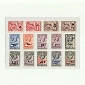 Bechuanaland Protectorate QE II 1961 Surcharges SG 157-166, 167b LH