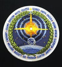 APOLLO - SPACE SHUTTLE ASTRONAUT MEMORIAL / COMMEMORATIVE PATCH 5.5 VERSION