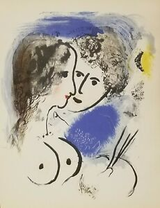 """Marc Chagall """"Ville de Nice"""" 1966 Offset Lithograph Lovers Nude Artist Paris Art"""