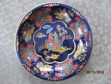 Vintage Daher Decorated Ware England Tin Bowl Chinese motive