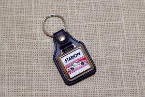 Mitsubishi Starion Keyring -  Leatherette Classic Retro Car Keyfob