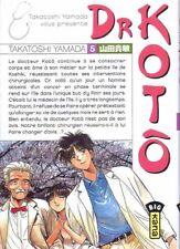 DR KOTO tome 5 Yamada manga SEINEN en français