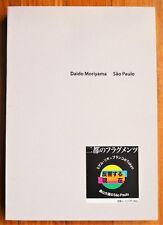 DAIDO MORIYAMA SAO PAOLO & MIGUEL RIO BRANCO TOKYO - 2 VOLS IN SLIPCASE - FINE