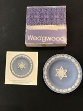 Vintage Wedgwood Zion Judaica Jewish Star of David Round Sweet Dish