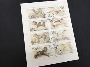 State of Oman. Dog Breeds Minisheet (Cinderella, 1973). 8 Stamps CTO