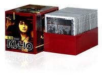 """KINO"" - Sammlung (15 CD Box) Группа  ""КИНО"" Коллекция (15 CD Box) Виктор ЦОЙ"