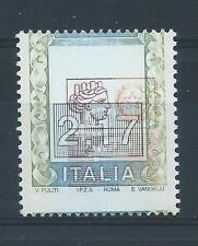 FRANCOBOLLI 2002 REPUBBLICA ALTO VALORE 2,17€ VARIETA' INTEGRO MNH 1206