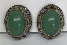 Vintage Artisan Sterling Silver Jade Cloisonne Filigree Statement Clip Earrings