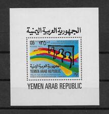 L3392 YEMEN ARAB REPUBLIC SOUVENIR SHEET WORLD TELECOMMUNICATION DAY 1979