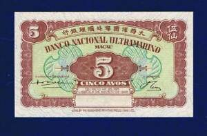 Macau , Macao 5 Avos 1946 PIC34 UNCIRCULATED (WITHOUT SERIAL) ES-1