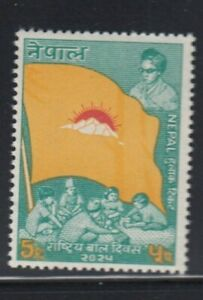 NEPAL 4th National Children's Day MNH stamp