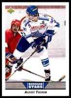 1992-93 Upper Deck Alexei Yashin #334