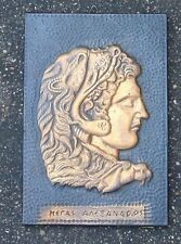 Macedonian Greek, Alexander the Great in raised copper use for armor or shield