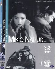 Floating Clouds (1955) 浮雲 Mikio Naruse Dvd New (Japanese) *Fast Shipping*