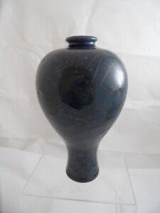 Rupert Andrews crackle glaze vase