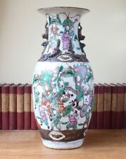Porcelain/Pottery Primary 1850-1899 Antique Chinese Vase