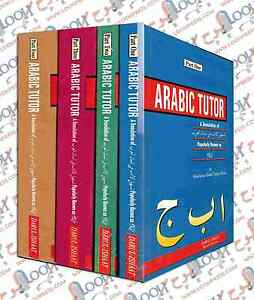 Arabic Tutor very easy Arabic learning book Part 1, 2, 3, 4 and full set