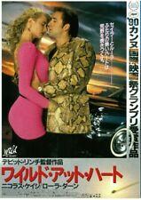 WILD AT HEART: David Lynch- Original Japanese  Mini Poster Chirash