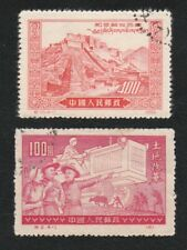 Prc 1952 Liberation of Tibet & Land Reform - 2 Cto stamps.