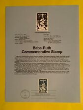 BABE RUTH FIRST DAY OF ISSUE COMMEMORATIVE STAMP JULY 6TH 1983  MINT SHEET