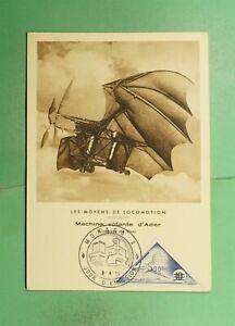 DR WHO 1956 MONACO FDC FLIGHT MAXIMUM CARD OVPT TRIANGLE AIRPLANE  f94805