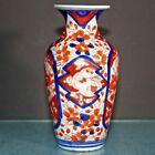 Antique Imari Vase 6 inch late 1800s EXCELLENT