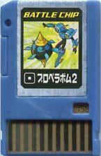 Capcom Mega Man Japanese PET #158 Battle Chip #158