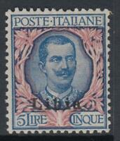 Italy Libia - Sassone n. 11 MH* SUPER CENTERED cv 1680$  with certificate