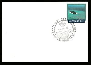 1986 CATARACT SCOUT PARK CANCEL ON DECIMAL STAMP 33c ENVELOPE COVER #O21