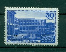 Russie - USSR 1947 - Michel n. 1158 - Sanatoriums