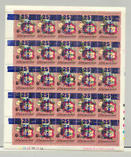 Guyana #837 Flowers, Girl Guides, Scouts 1v M/S of 25