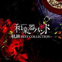 WAGAKKI BAND-KISEKI BEST COLLECTION + TYPE-A-JAPAN CD+BLU-RAY Japan Tracking