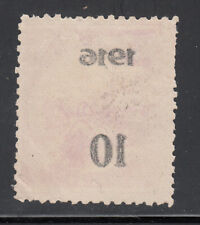 Liberia # 159 MINT 1916 Surcharge NICE OFFSET
