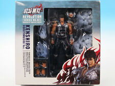 REVOLTECH Fist of the North Star Revolution 02 1 Kenshiro Hokuto Musou ver. ...