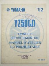 Yamaha Motorbike YZ50(J) Factory Service Manual. 1st ed., June 1981