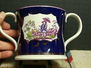 Antique English Pink/Blue Lusterware 2 Handled Porringer 1815 Chinoiserie Export