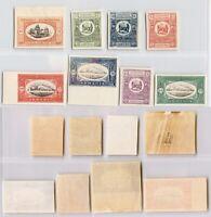 Armenia 🇦🇲 1920 1 II 100 mint imperf. rtb6251