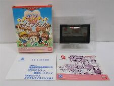 WS -- Kosodate Quiz Dokodemo My Angel -- Boxed. WonderSwan, JAPAN. 23667