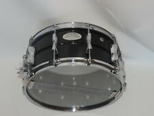"""Yamaha 6.5 x 14"""" Concert Snare Drum New Heads"""
