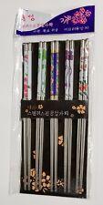 500 Stainless Steel Chopsticks Chop Stick Beautiful  Assorted (5 pair x 50 pack)