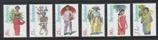 Suriname 1980 Childrens Costumes Set UM