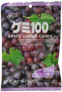 Kasugai Japanese Grape Gummy Candy 107g (Pack of 2)