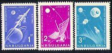 Bulgaria 1963 Space/Rocket/Moon/Luna 4 3v set (n28900)
