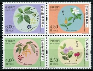Macao Macau Medicinal Plants Stamps 2020 MNH Flowers Flora Nature 4v Block