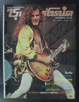 1980 Ted Nugent Led Zeppelin Bay City Rollers Genesis Cheap Trick Book MEGA RARE
